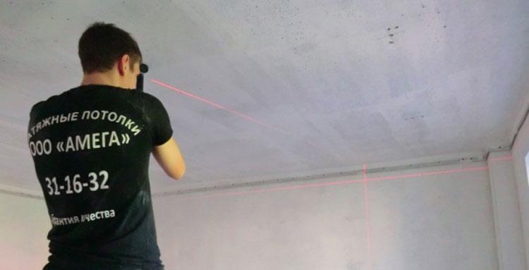 Лазерная разметка натяжного потолка