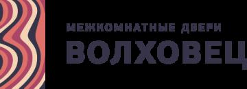 Лого Волховец