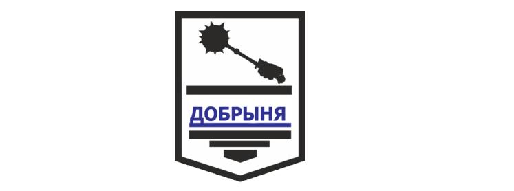 лого добрыня